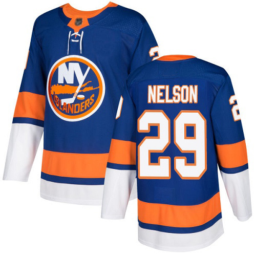 Adidas Youth Brock Nelson Authentic Royal Blue Home Jersey: NHL #29 New York Islanders