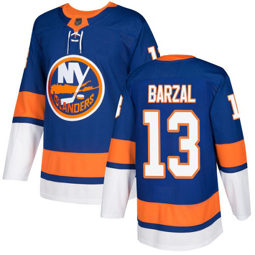 Adidas Men's Mathew Barzal Authentic Royal Blue Home Jersey: NHL #13 New York Islanders